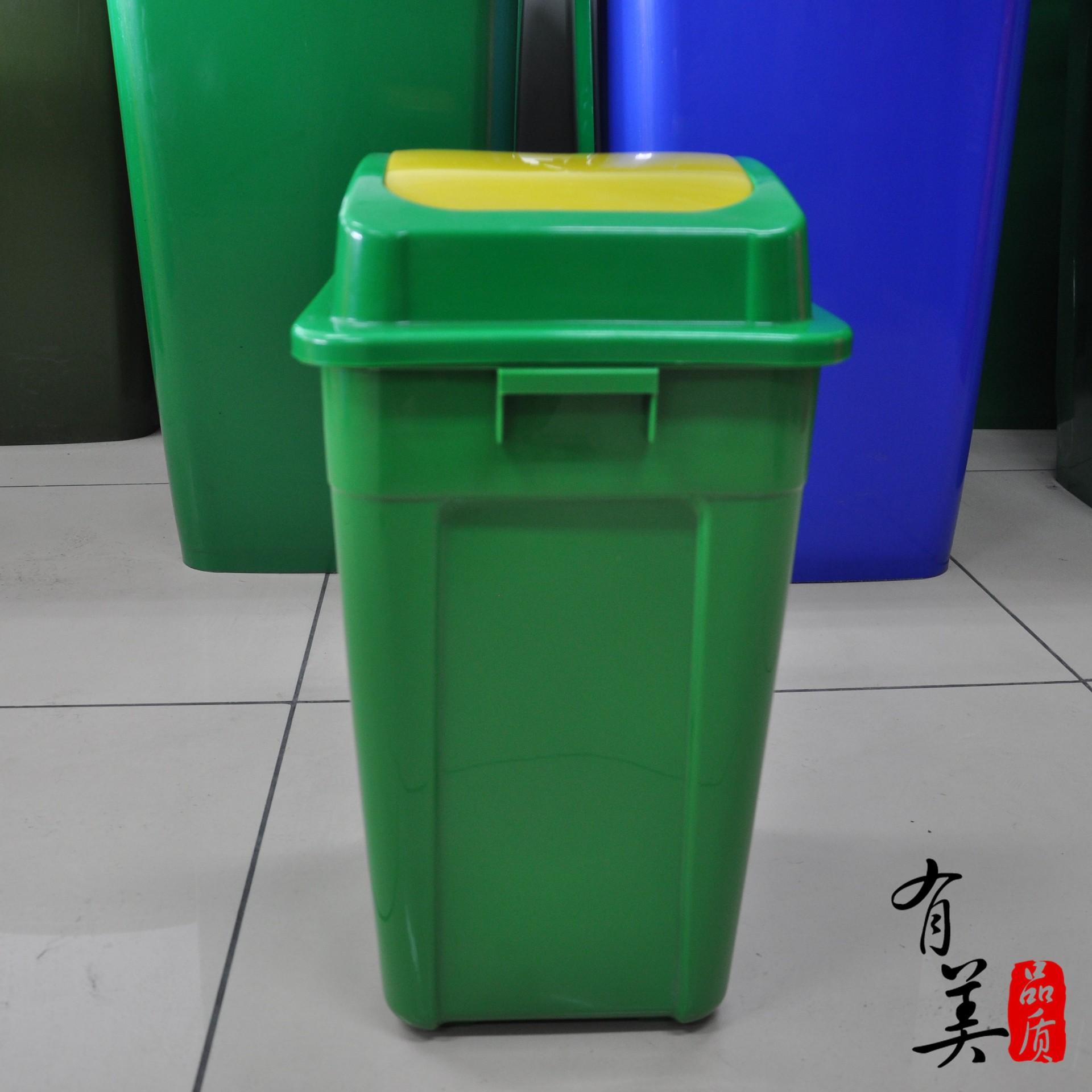 北京30l塑料垃圾桶 室内教室酒店客房户外可翻盖垃圾