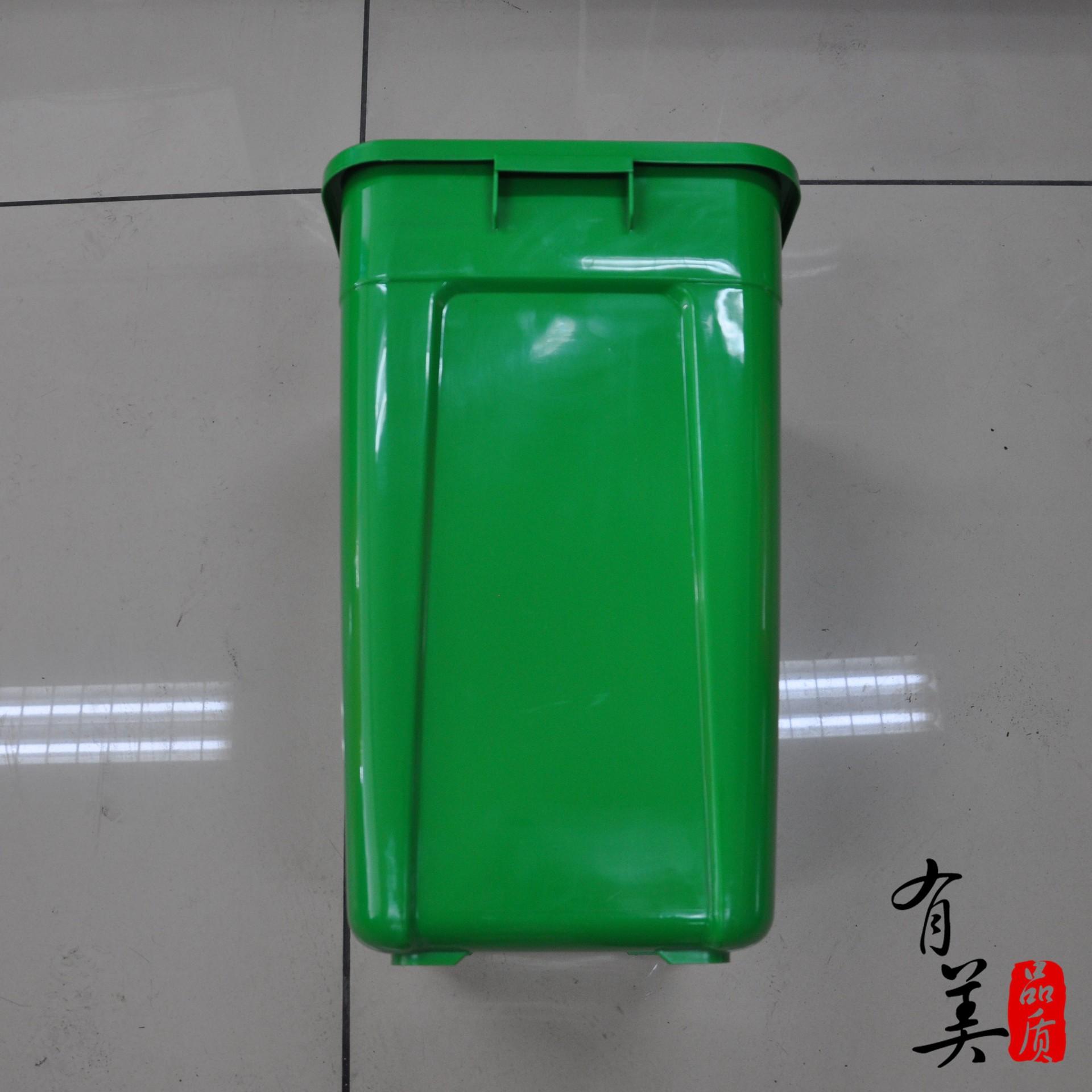 北京30l垃圾桶 室内教室酒店客房户外塑料垃圾桶
