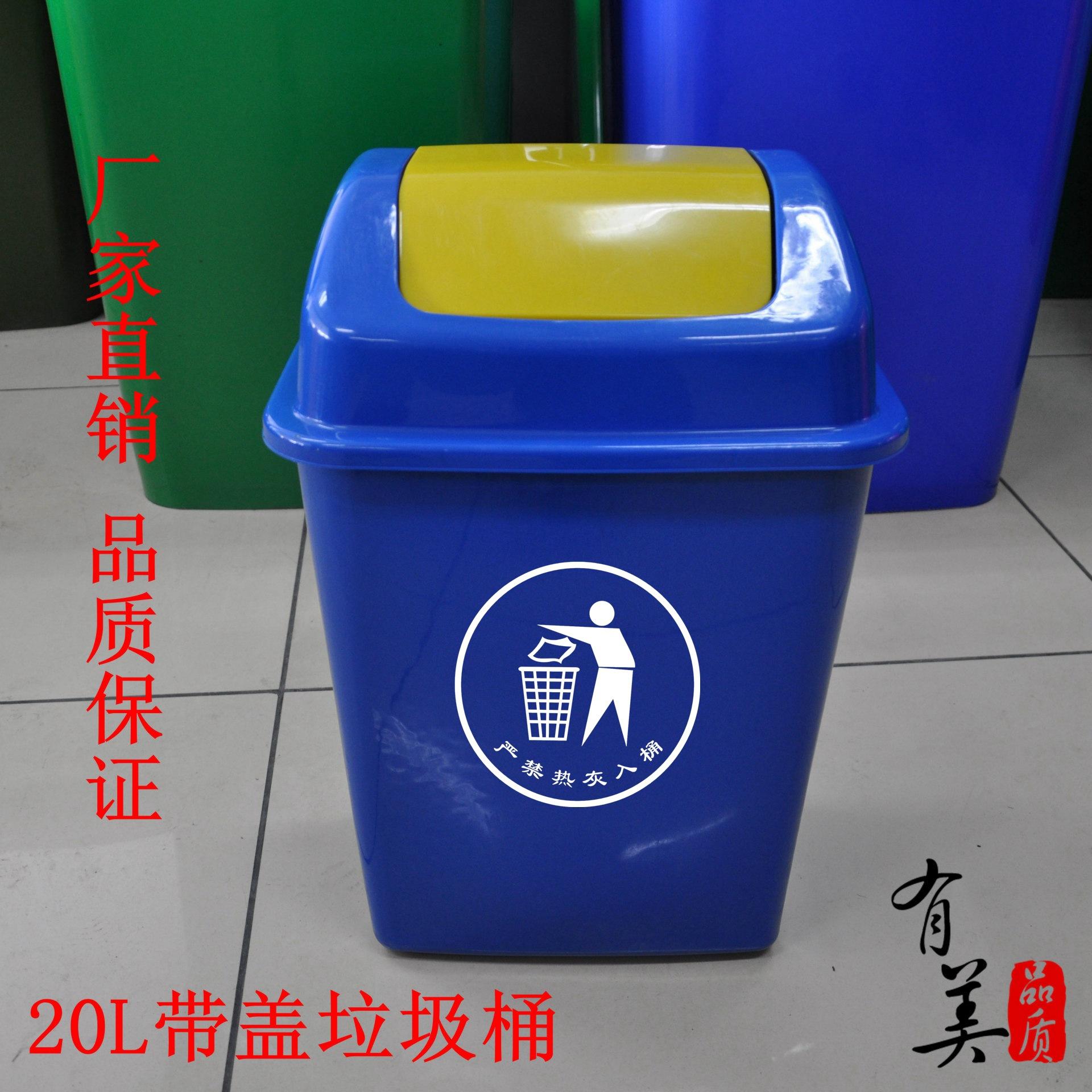 室内塑料垃圾桶_乐乐简笔画