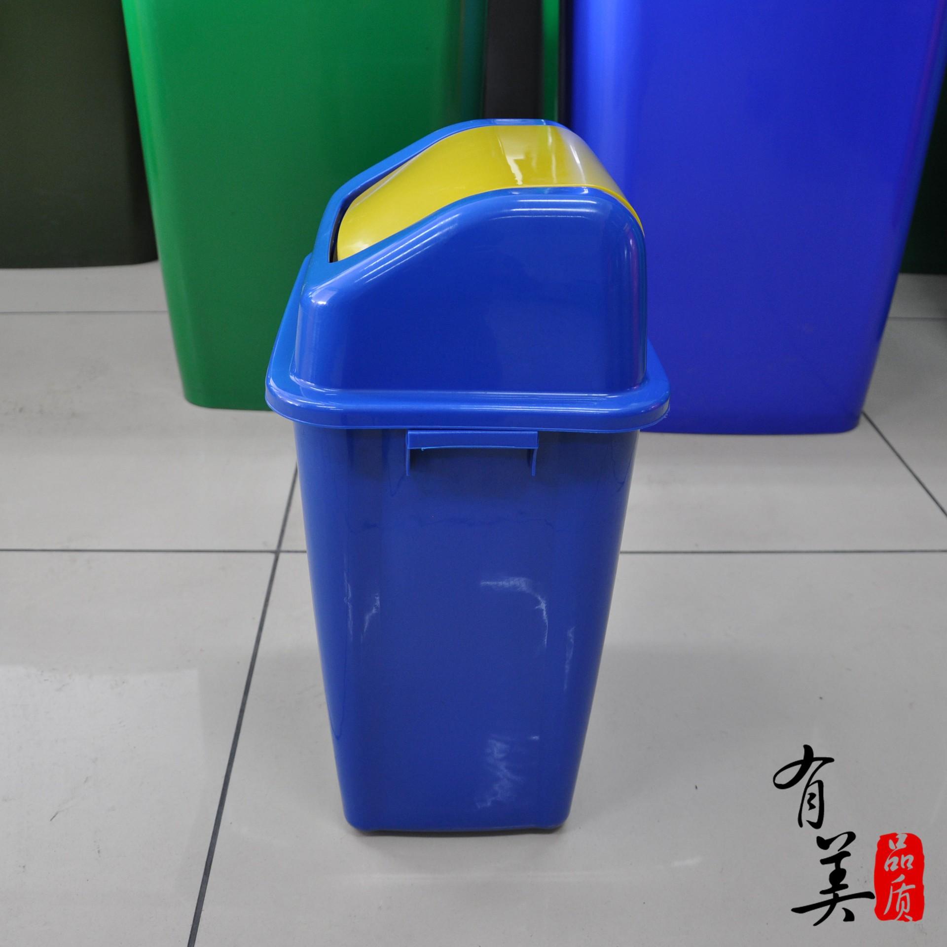 北京20l塑料垃圾桶 室内教室酒店客房户外可翻盖垃圾
